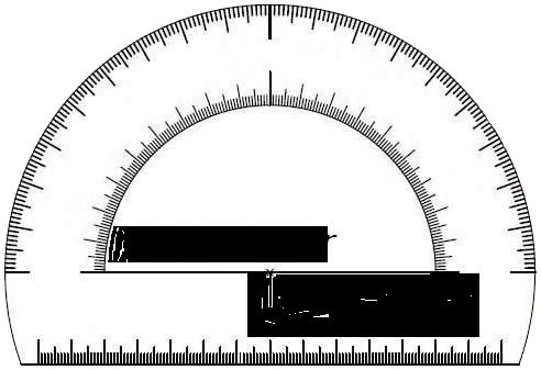[Logo Rapporteur]